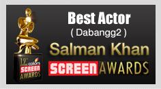 screen_award.jpg